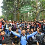 DIC Students
